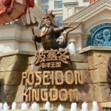 Аквапарк Poseidon Kingdom